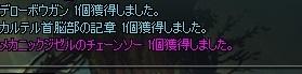 ScreenShot2015_0422_002154445.jpg