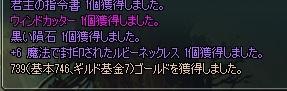 ScreenShot2015_0422_002946462.jpg
