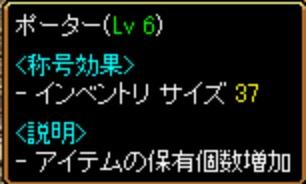 ポーター6-9