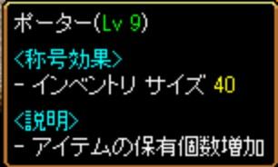 ポーター9-13