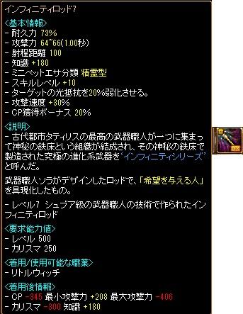 IF7r.jpg