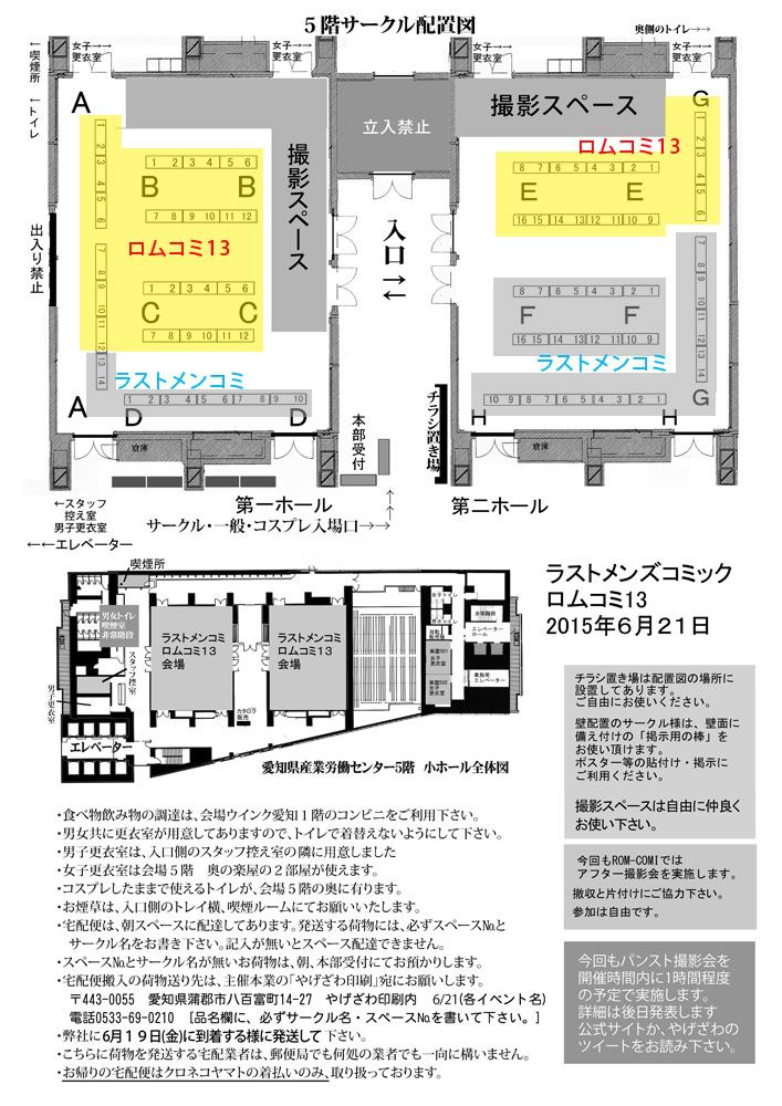 5fmap.jpg