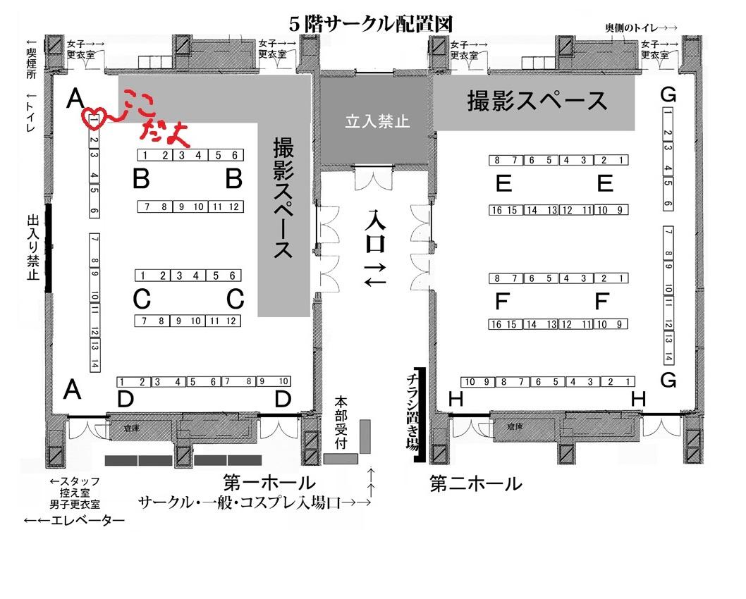 map5f1.jpg