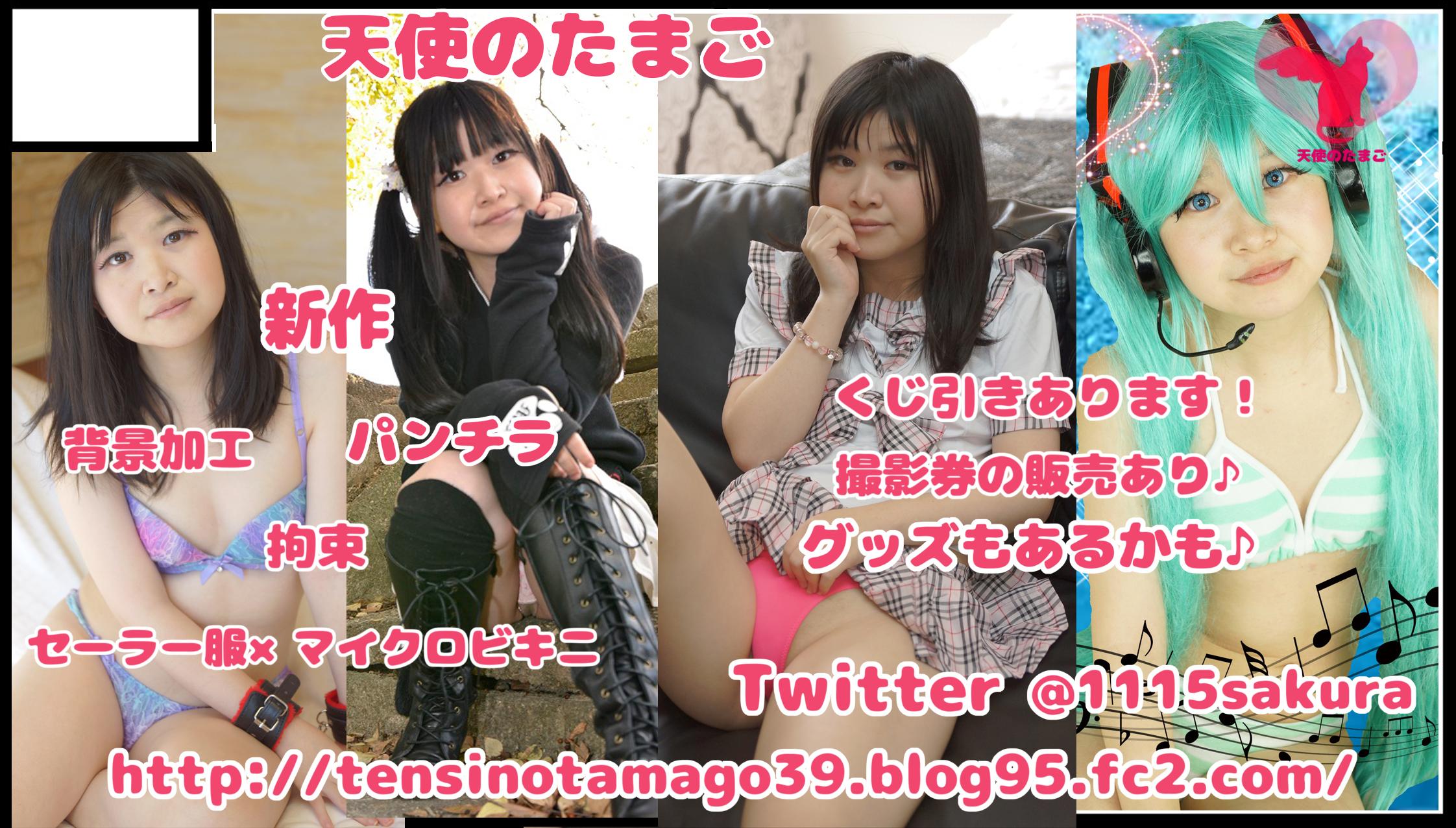 tensinotamago_201505100049351ce.jpg