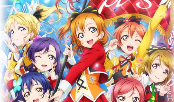 劇場版『ラブライブ!The School Idol Movie』のPVと第二弾キービジュアル解禁!!!高まる!!!!!