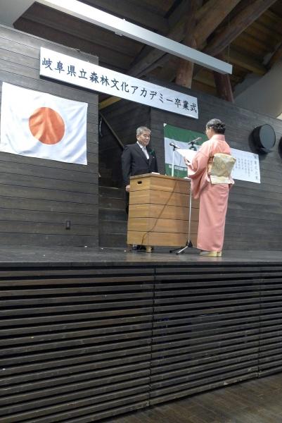 150309-森林文化A卒業式