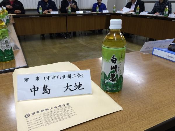 150414-県青連理事会