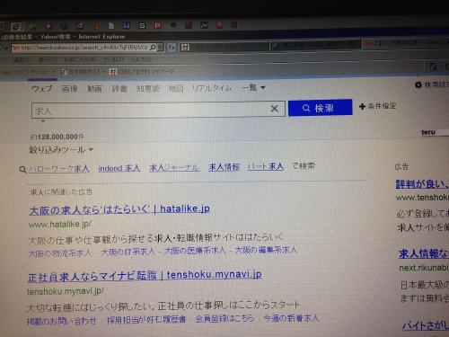 IMG_4485.jpg