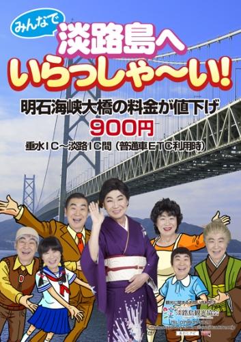 poster_140410_400_566.jpg
