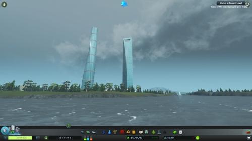 skyline23.jpg