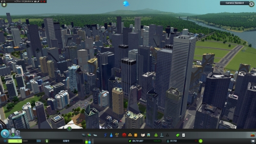 skyline31.jpg