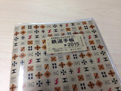 064_convert_20150114193309.jpg