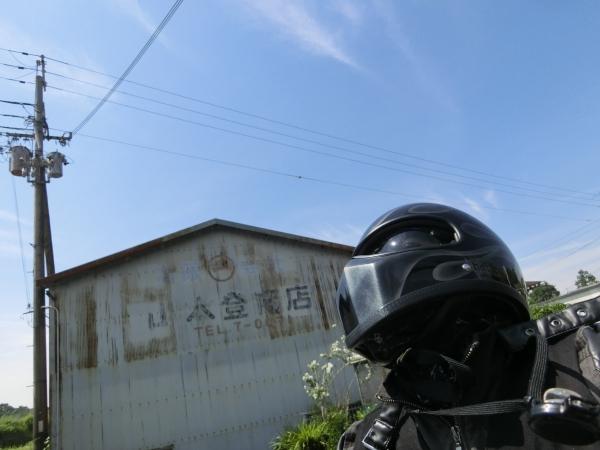 鐵子の小屋 029