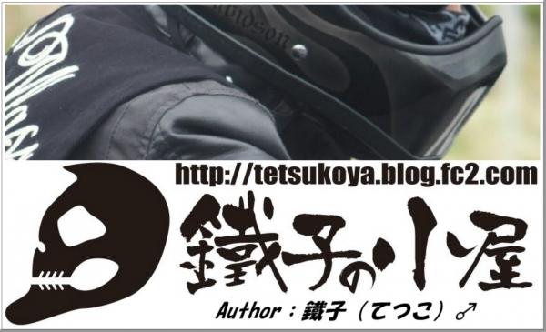 名刺 字黒