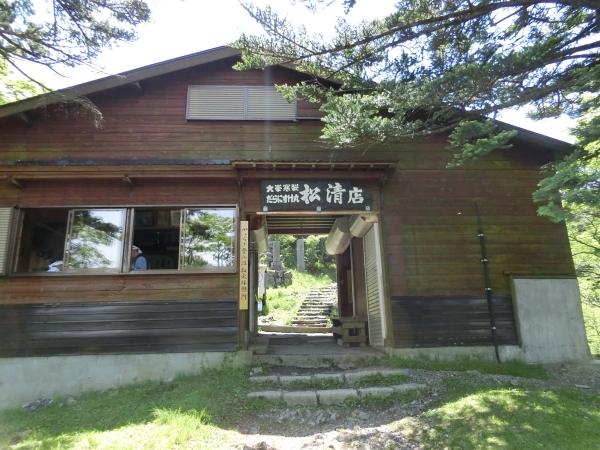 鐵子の小屋 107