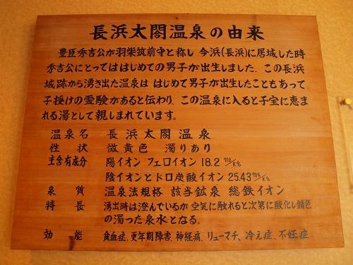 P4282321.jpg