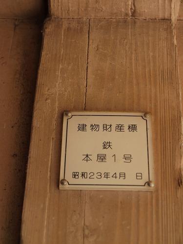 PA189446.jpg