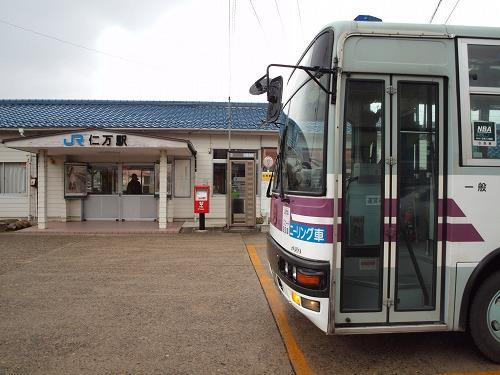 PC223509.jpg