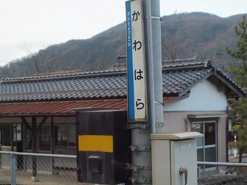 PC234306.jpg