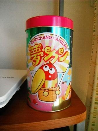 おもちゃの缶詰 夢カン