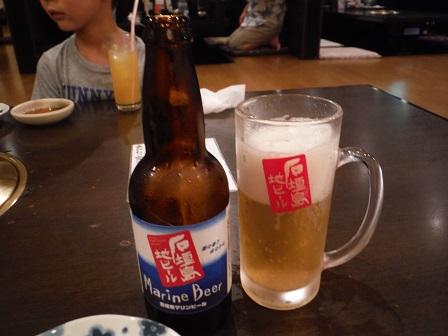 石垣島 地ビール