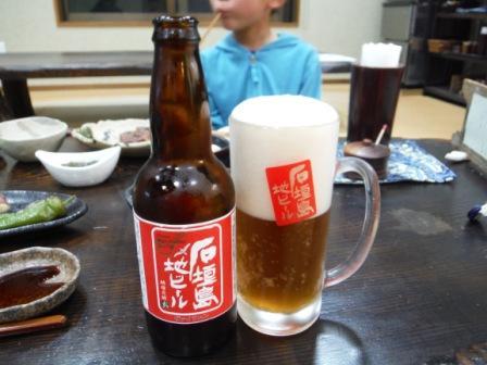 石垣島 地ビールフルーティー