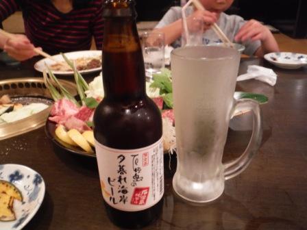 石垣島 地ビール苦い