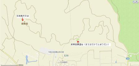 蛍 前勢岳3