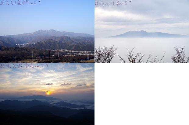 鶏頂山01