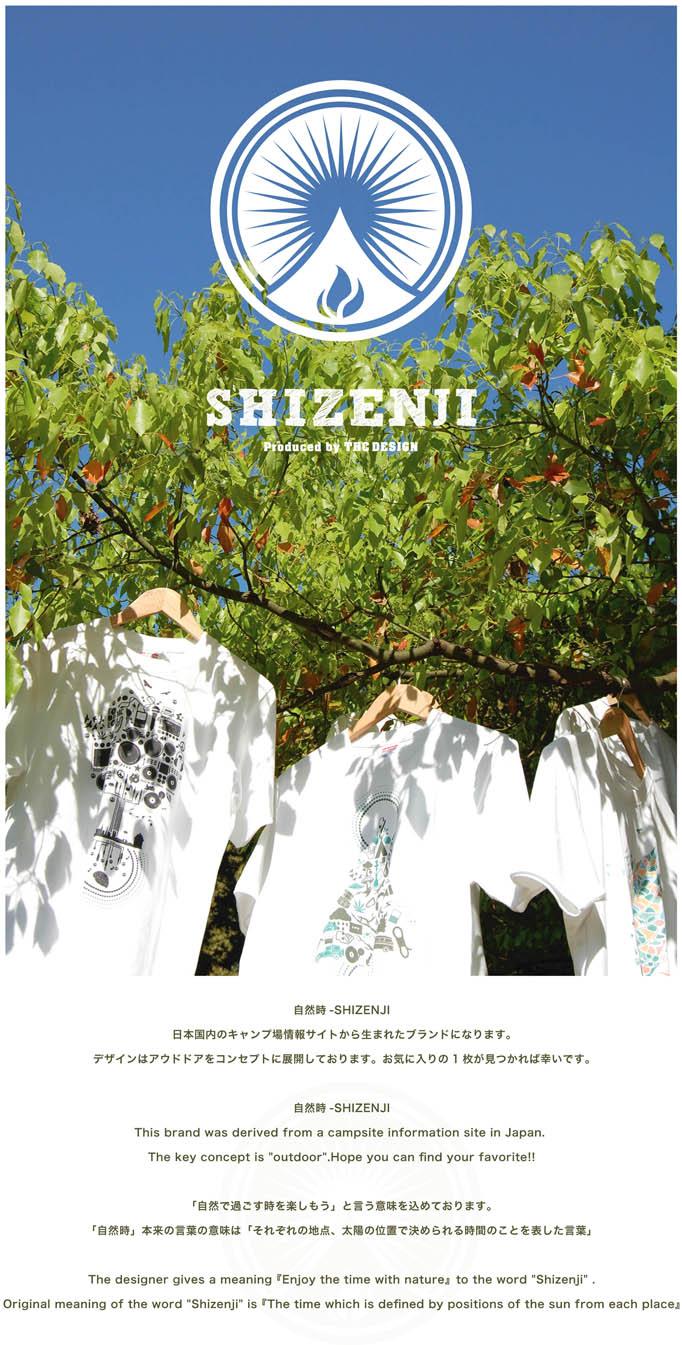 SHIZENJI_Main.jpg