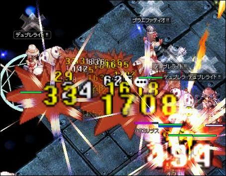 2015年6月6日殴りアコプリ祭り(狩り3)