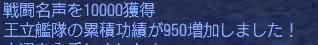 020115 012444