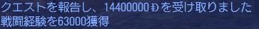 020115 0124441