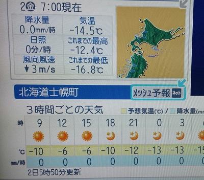 20150102_072057-1.jpg