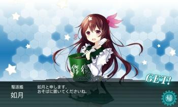 VT-kisaragi-01.jpg