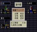 [MD]斬 夜叉円舞曲_003