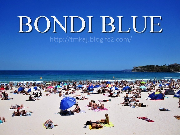 Bondi beach blue