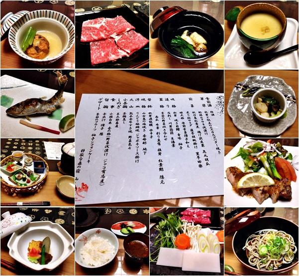 Yamashinobu dinner