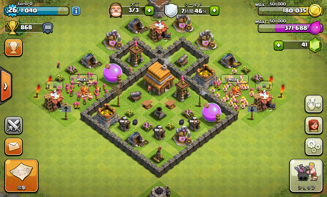 base3_201504212114388ce.png
