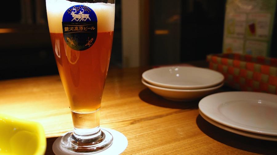 銀河高原ビール ペールエール