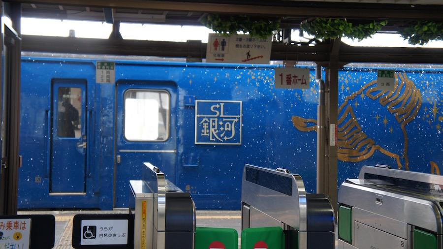 花巻駅に戻ると雪が