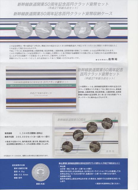 100-1_R.jpg
