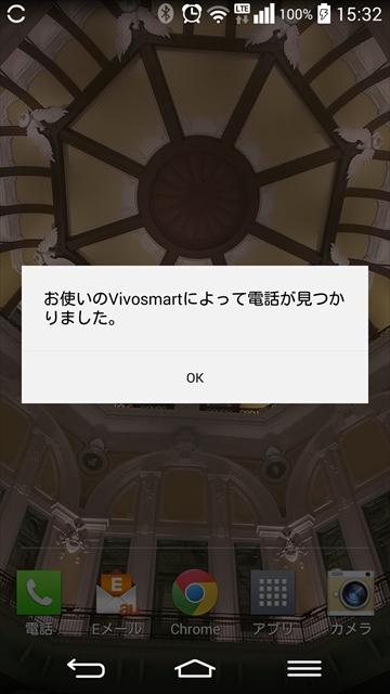 Screenshot_2014-12-27-15-32-37.jpg