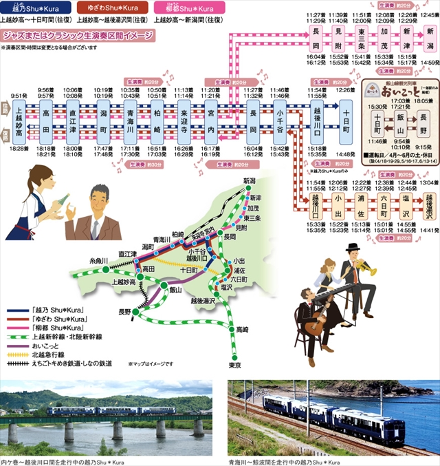transitmap.jpg