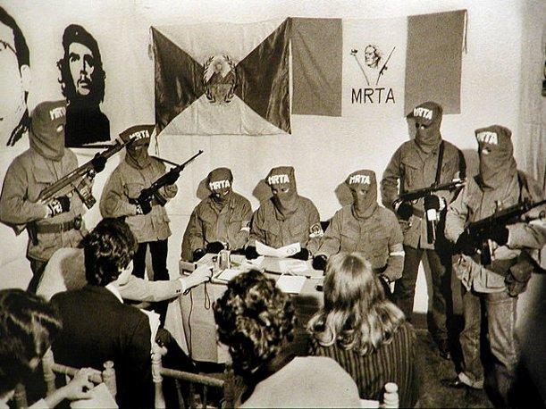 特殊部隊(と戦ったMRTA)image