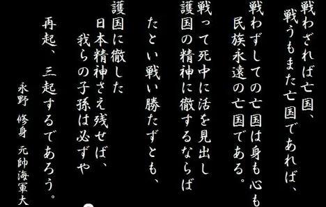歴史(先人の心)image