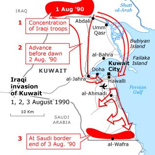 湾岸戦争(前のイラクの侵攻)image