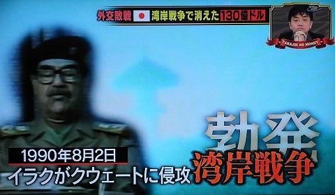 湾岸戦争(の前のクウェ-ト侵攻報道)image