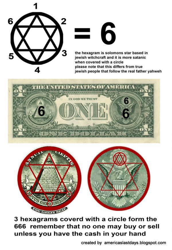 アンノルキス(US1ドル紙幣666)image_convert_20150213235330