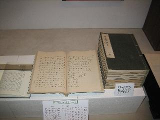 上記(昭和10年神代文化研究会刊)image
